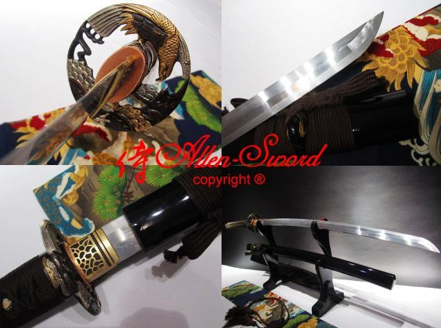 40.6 Inch Battle Ready Japanese Samurai Katana Folded Steel Blade Sword Full Tang