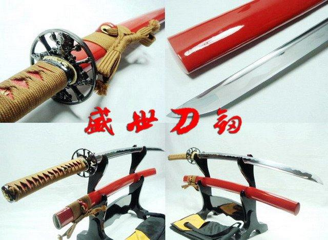 Battle Ready Japanese Red Katana Sword Skull Tsuba Sharpened Blade